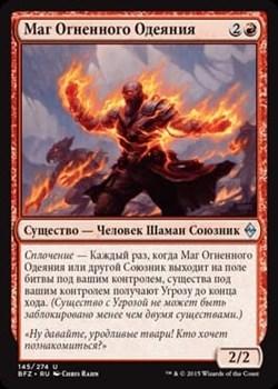 Изгнанный Повелитель Драконов (Dragonmaster Outcast) FOIL