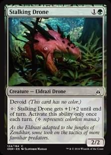 Дрон-Охотник (Stalking Drone) FOIL
