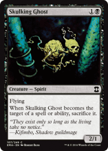 Skulking Ghost Foil