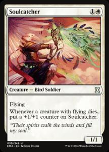 Soulcatcher Foil
