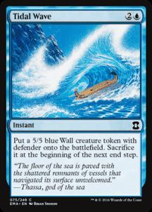 Tidal Wave Foil