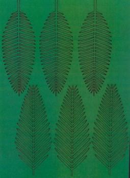 Лист Королевской Пальмы L