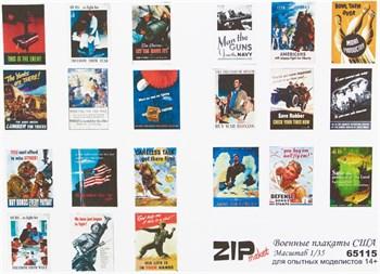 Военные плакаты США (масштаб 1/35)