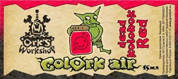 Краска для аэрографии Colork Air dead kolobok Red 15мл