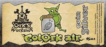 Краска для аэрографии Colork Air coin Silver 15мл