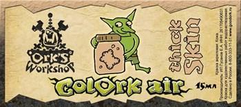 Краска для аэрографии Colork Air thinck Skin 15мл