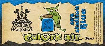Краска для аэрографии Colork Air sea stallion Blue 15мл