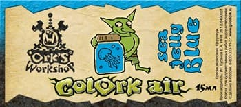 Краска для аэрографии Colork Air sea jelly Blue 15мл
