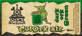 Краска для аэрографии Colork Air dark Ork Green 15мл