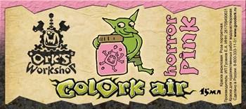 Краска для аэрографии Colork Air horror Pink 15мл