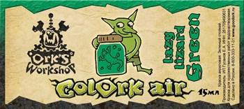 Краска для аэрографии Colork Air lazy lizard Green 15мл
