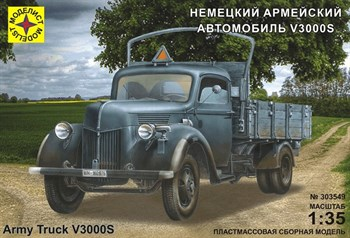 Автомобиль немецкий армейский Ford V3000S