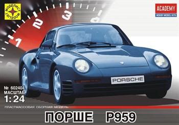 Автомобиль Порше P959