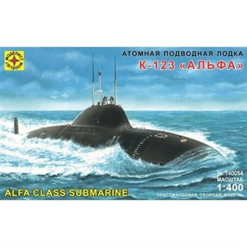 """Атомная подводная лодка К-123 (""""Альфа"""") (1:400)"""