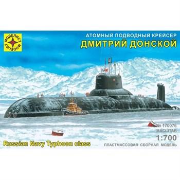 """Атомный подводный крейсер """"Дмитрий Донской"""" (1:700)"""
