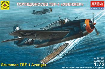 "Торпедоносец TBF-1 ""Эвенжер"" (1:72)"