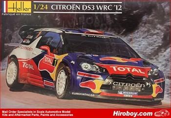 АВТОМОБИЛЬ CITROËN DS3 WRCHE12