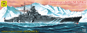 """Линкор """"Бисмарк"""" (1:800)"""