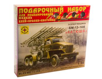 """БМ-13-16Н """"Катюша"""" (1:35)"""