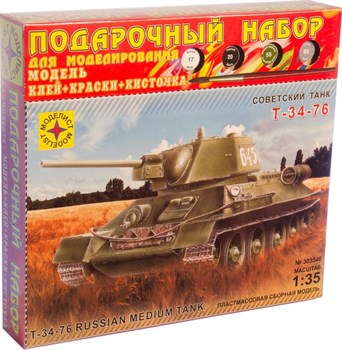 Подарочный набор Т-34-76 обр. 1942 г. (1:35)