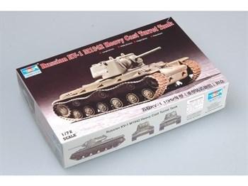 Танк  КВ-1, 1942г. (1:72)