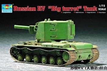Танк  КВ-1 с тяж. башней (1:72)
