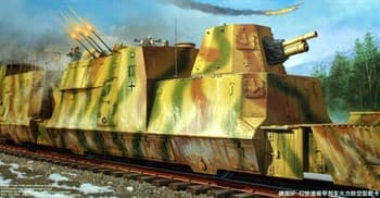 Артиллерийский и зенитный броневагон  (1:35)