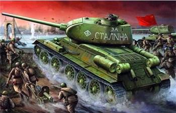 Танк  Т-34/85 мод.1944 г. завода №174 (1:16)