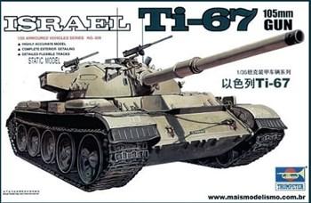 Игрушка танк Ti-67 (1:35)