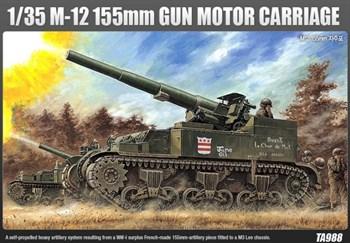 САУ  155-мм самоходное орудие М12 (1:35)