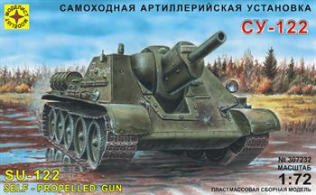 Танк СУ-122 (1:72)