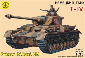 Немецкий танк T-IV H/J (1:35)