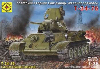 """Танк  Т-34-76 завода """"Красное Сормово"""" (1:35)"""