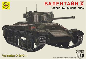 Танк  Валентайн X (1:35)