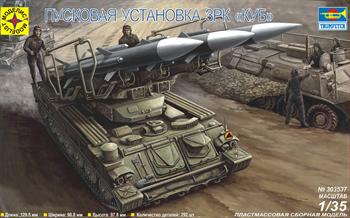 "Пусковая установка ЗРК ""КУБ"" (1:35)"