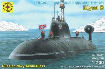 """Подводная Лодка  Проекта 971 """"Щука-Б"""" (1:700)"""