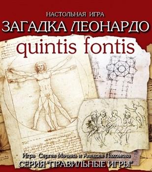 """Загадка Леонардо: Дополнительный набор """"Quintis Fontis"""""""
