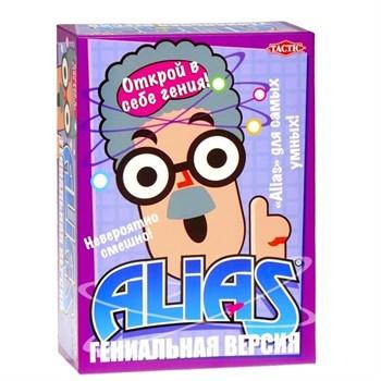 ALIAS (Скажи иначе): Гениальная версия