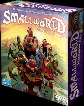 Настольная игра: Small World: Маленький мир, арт. 1605