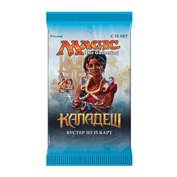 Бустер издания «Каладеш» на русском языке (rus)