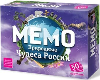 Купите настольная игра Мемо. Природные чудеса России