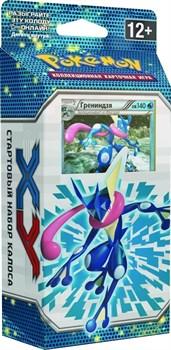 Купите Стартовый набор Калоса Покемон XY Грениндзя в интернет-магазине Лавка Орка. Доставка по РФ от 3 дней