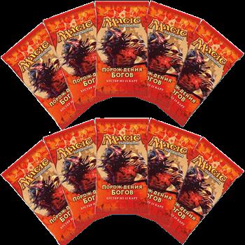 10 Бустеров издания «Порождение Богов» на русском языке (rus)