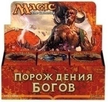 Дисплей бустеров издания «Порождение Богов» на русском языке (rus)