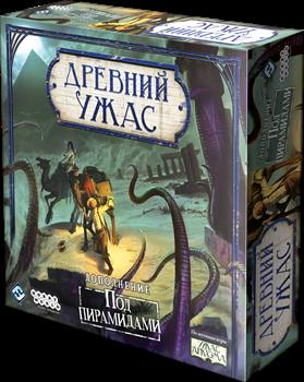 Купите настольную игру Древний ужас: Под пирамидами в интернет-магазине Лавка Орка