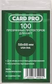 """ПРОТЕКТОРЫ CARD-PRO ДЛЯ НАСТОЛЬНЫХ ИГР (58 Х 88 ММ) """"USA STD"""" ДЛЯ МАНЧКИН И ПР."""