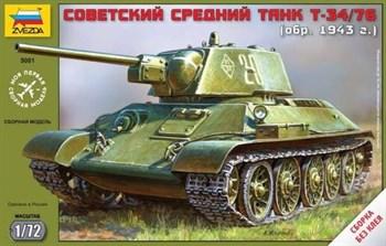 Танк Т-34/76, мод. 1943г. (1:72)