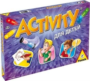 Настольная игра: Activity для детей (издание 2015), арт. 793646