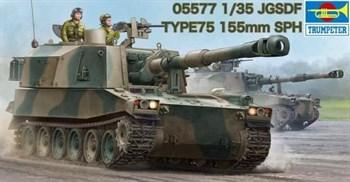 САУ JGSDF TYPE 75 155MM SPH (1:35)