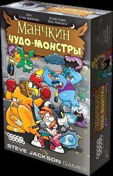 Купите настольную игру Манчкин: Чудо-монстры в интернет-магазине Лавка Орка. Доставка по РФ от 3 дней